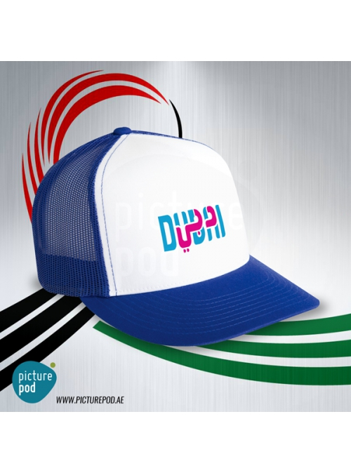 National Day Caps - Dubai Tourism(Sublimation)