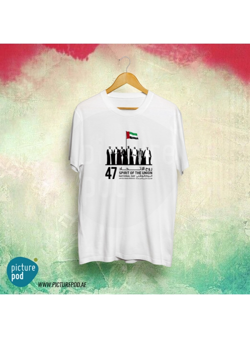 National Day T-Shirt- Spirit Of the Union White