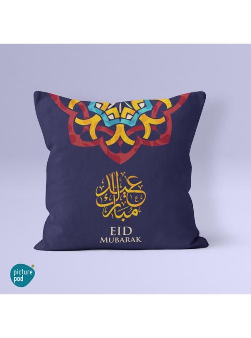 Eid Mubarak Abstract Color Cushion