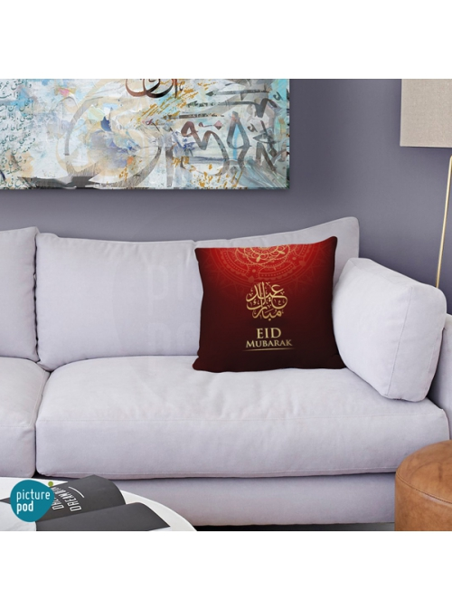 Eid Mubarak Red Pattern Cushion