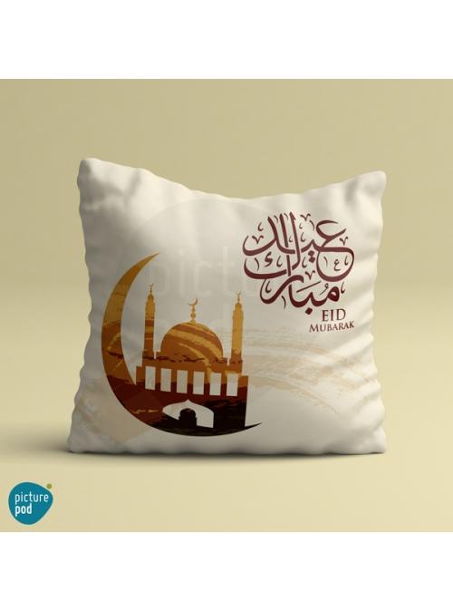 Eid Mubarak Text Cushion