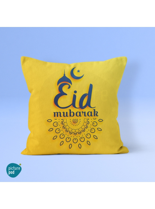 Eid Mubarak Yellow Pattern Cushion