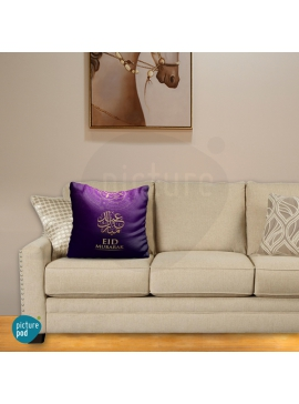 Eid Mubarak Purple Pattern Cushion
